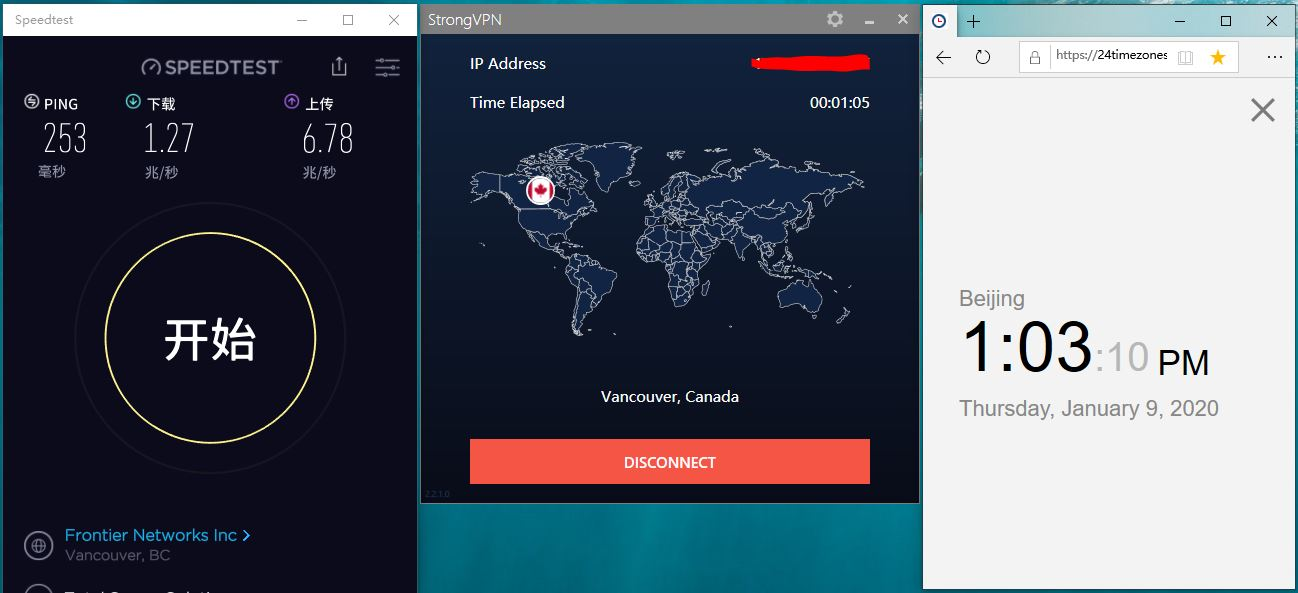 Windows10 StrongVPN Canada - Vancouver 中国VPN翻墙 工具 科学上网 SpeedTest测试-20200109