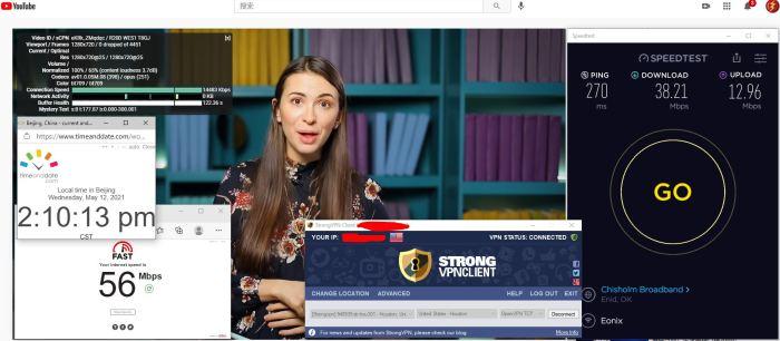 Windows10 StrongVPN OpenVPN-TCP协议 USA - Houston 301 服务器 中国VPN 翻墙 科学上网 10BEASTS Barry测试 - 20210512