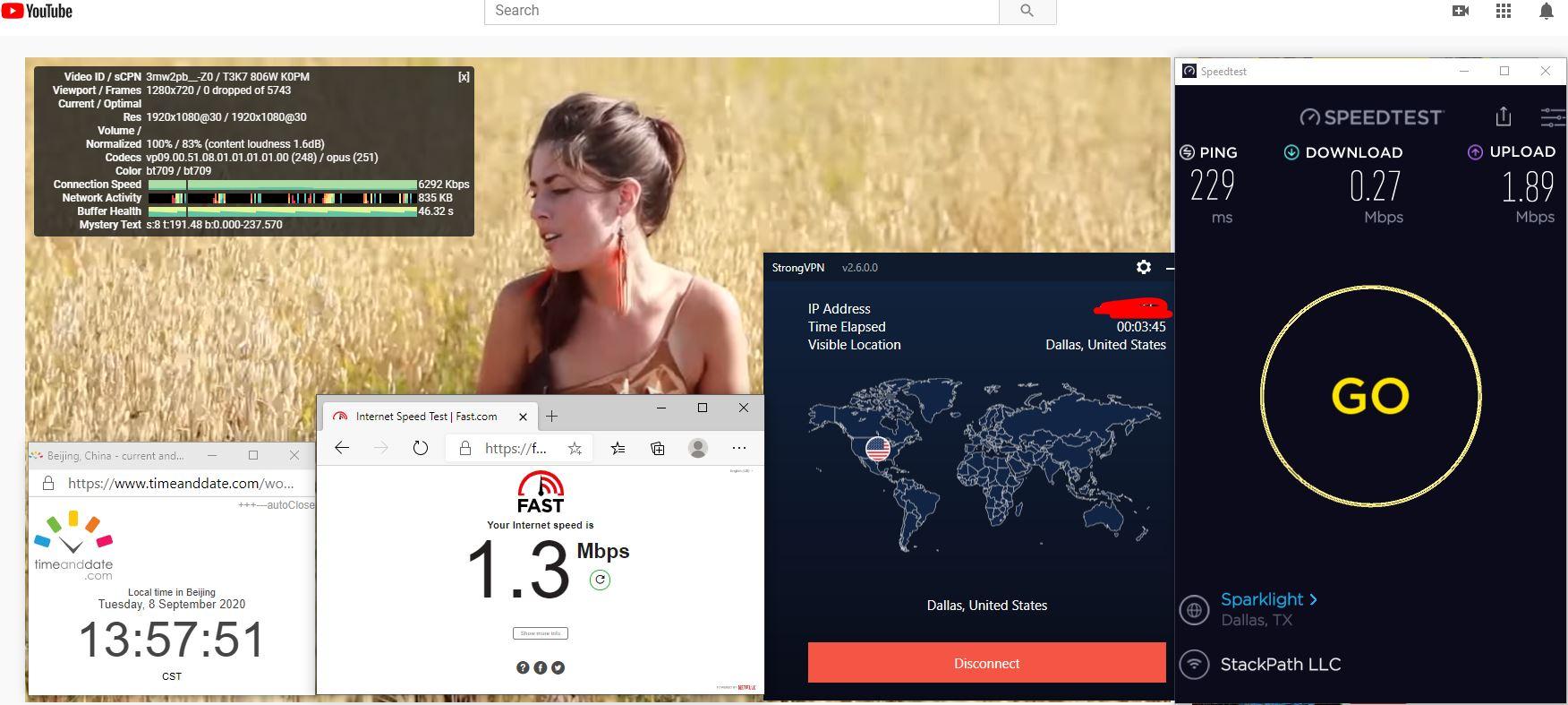 Windows10 StrongVPN USA - Dallas 中国VPN 翻墙 科学上网 翻墙速度测试 - 20200908