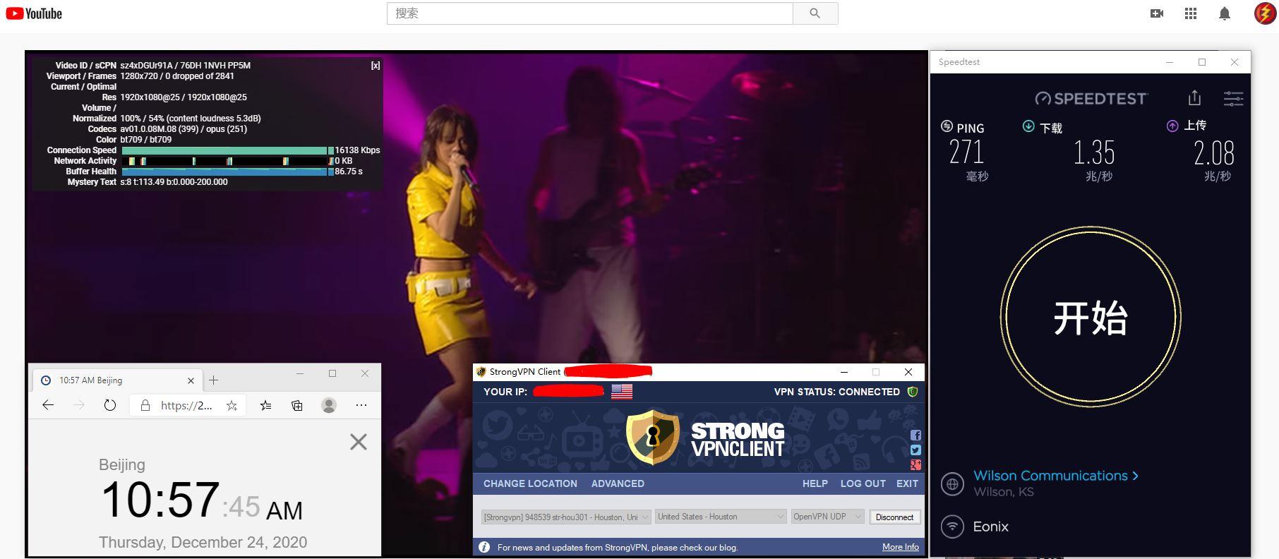 Windows10 StrongVPN USA - Houston 服务器 中国VPN 翻墙 科学上网 测试 - 20201224