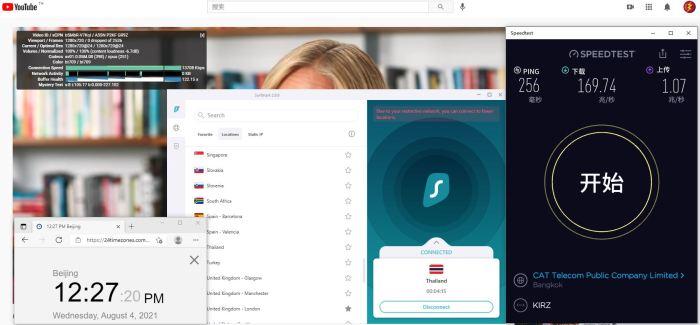 Windows10 SurfsharkVPN Automatic协议 Thailand 服务器 中国VPN 翻墙 科学上网 Barry测试 10BEASTS - 20210804