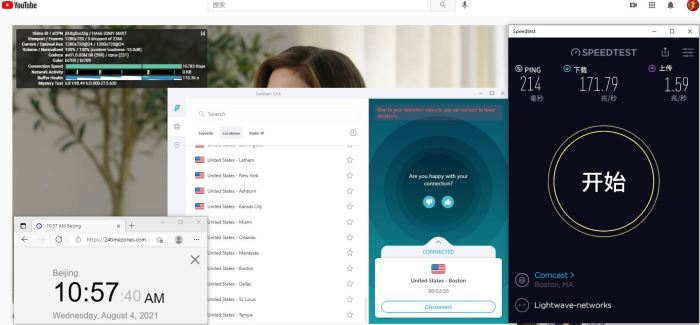 Windows10 SurfsharkVPN Automatic协议 USA - Boston 服务器 中国VPN 翻墙 科学上网 Barry测试 10BEASTS - 20210804