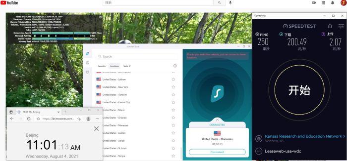 Windows10 SurfsharkVPN Automatic协议 USA - Manassas 服务器 中国VPN 翻墙 科学上网 Barry测试 10BEASTS - 20210804