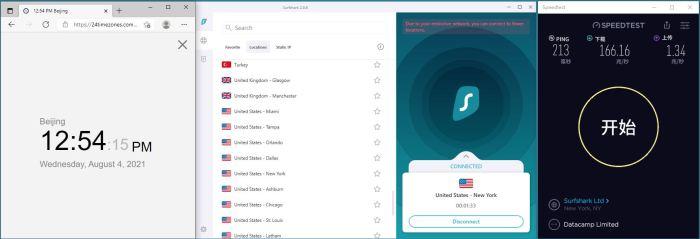 Windows10 SurfsharkVPN Automatic协议 USA - New York-2 服务器 中国VPN 翻墙 科学上网 Barry测试 10BEASTS - 20210804