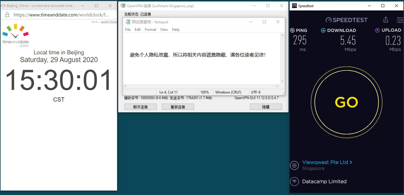 Windows10 SurfsharkVPN OpenVPN GUI Singapore 中国VPN 翻墙 科学上网 翻墙速度测试 - 20200829
