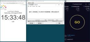 Windows10 SurfsharkVPN OpenVPN GUI South Korea 中国VPN 翻墙 科学上网 翻墙速度测试 - 20200829