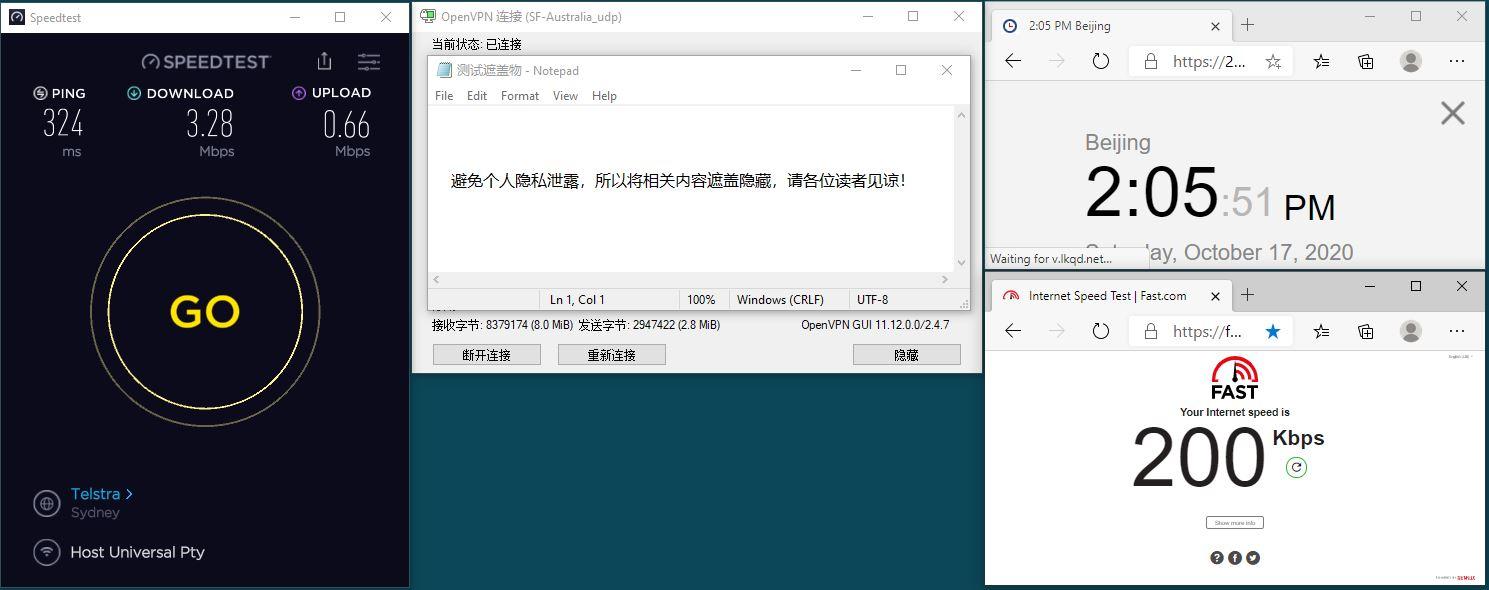Windows10 SurfsharkVPN OpenVPN Gui Australia1 服务器 中国VPN 翻墙 科学上网 翻墙速度测试 - 20201017