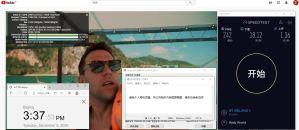 Windows10 SurfsharkVPN OpenVPN Gui Ireland 服务器 中国VPN 翻墙 科学上网 测试 - 20201208