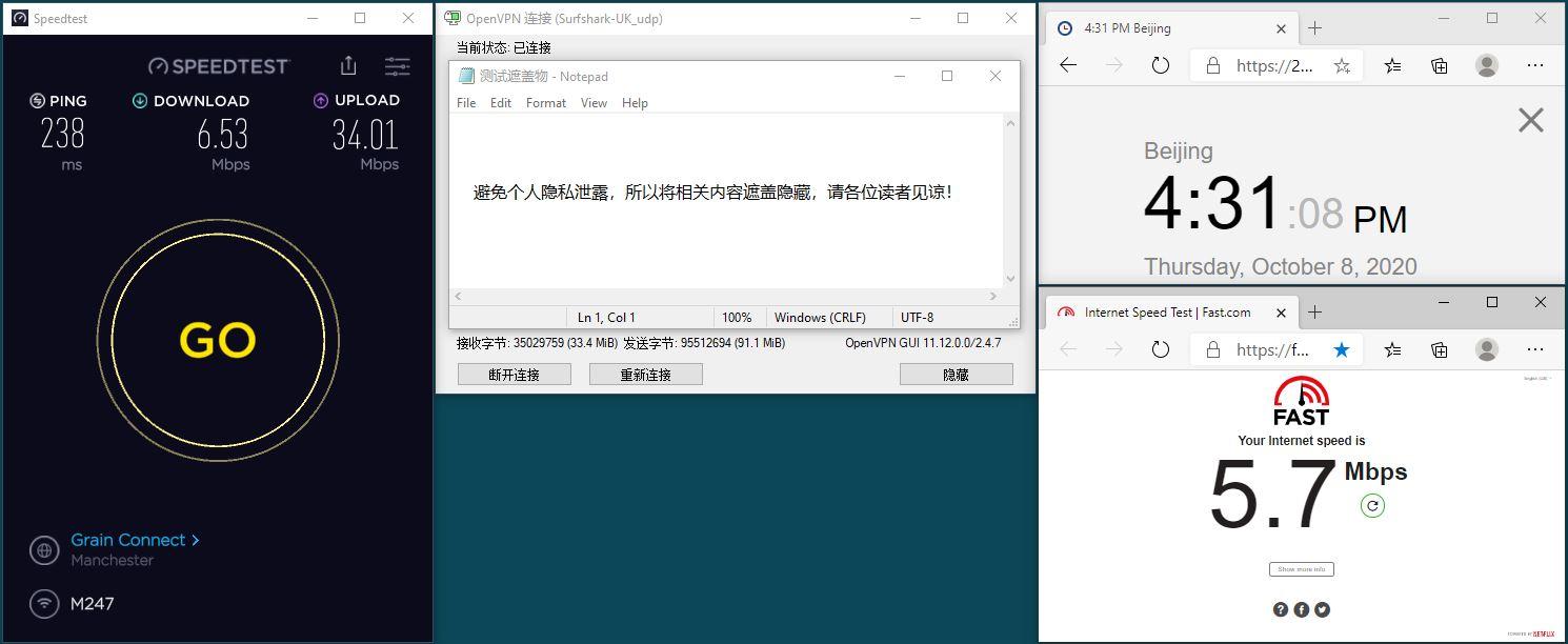 Windows10 SurfsharkVPN OpenVPN Gui UK - UDP 服务器 中国VPN 翻墙 科学上网 翻墙速度测试 - 20201008