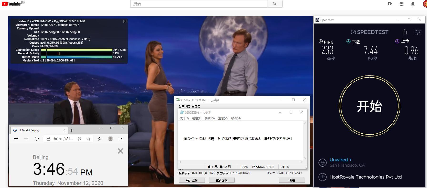 Windows10 SurfsharkVPN OpenVPN Gui US 服务器 中国VPN 翻墙 科学上网 测试 - 20201112
