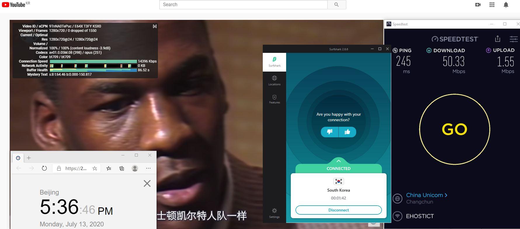 Windows10 SurfsharkVPN South Korea 中国VPN 翻墙 科学上网 测速-20200713