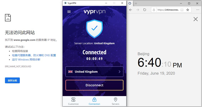 Windows10 VyprVPN UK 中国VPN 翻墙 科学上网 测速-20200619