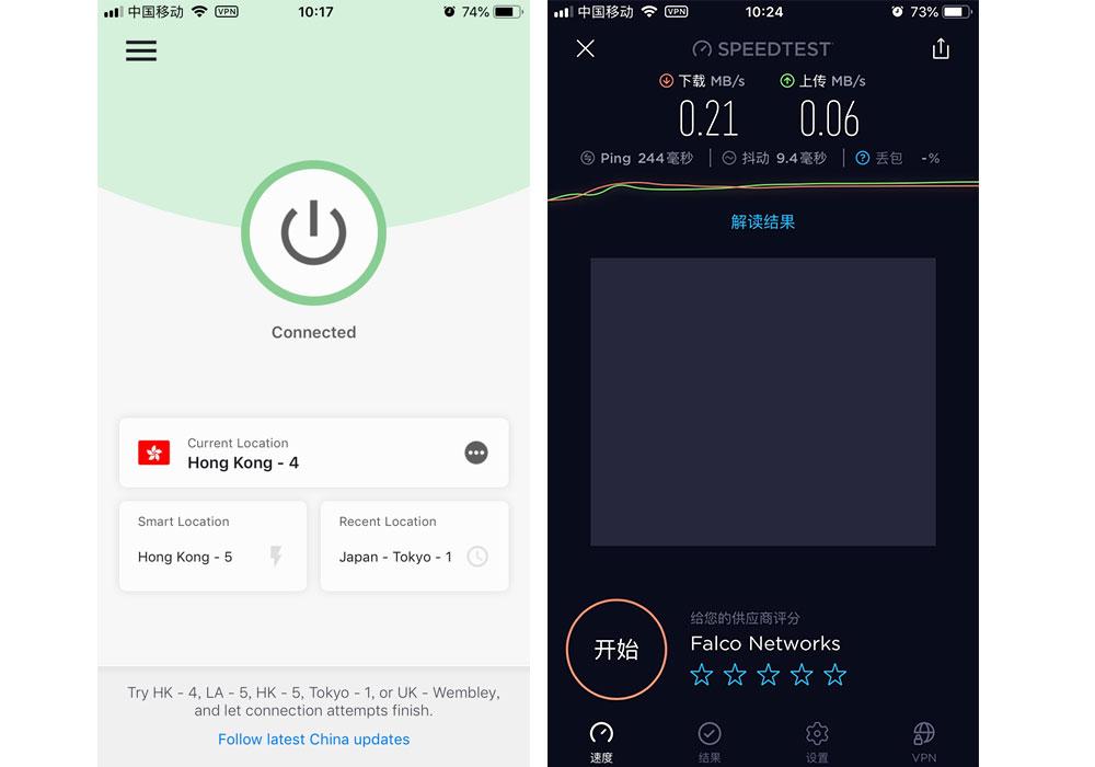 expressvpn iphone hongkong-4节点 speedtest