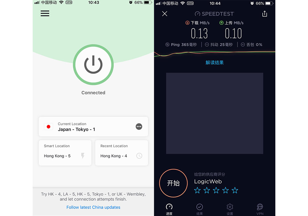 expressvpn iphone japan tokyo-1节点 speedtest-20190512