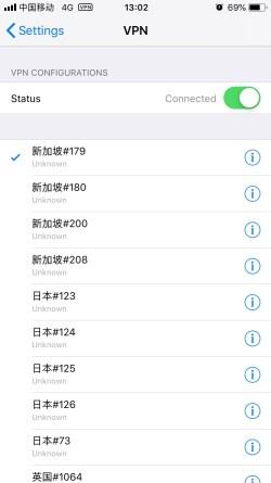 nordvpn iphone ios singapore 节点 20190420