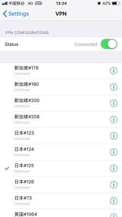 nordvpn iphone 手动连接 日本节点