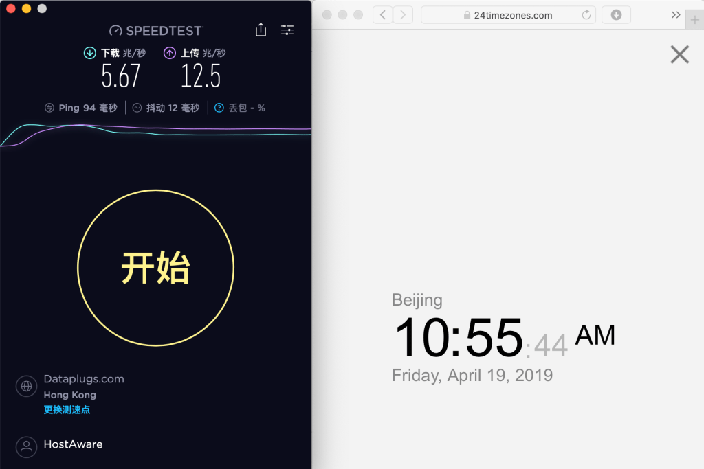 macbook expressvpn hongkong-5 speedtest测试 2019-04-19 上午10.55.45