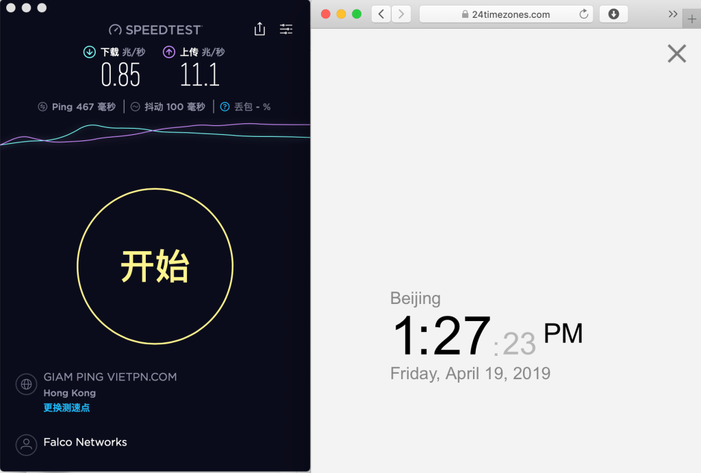 macbook expressvpn uk wembley speedtest 2019-04-19 下午1.27.24