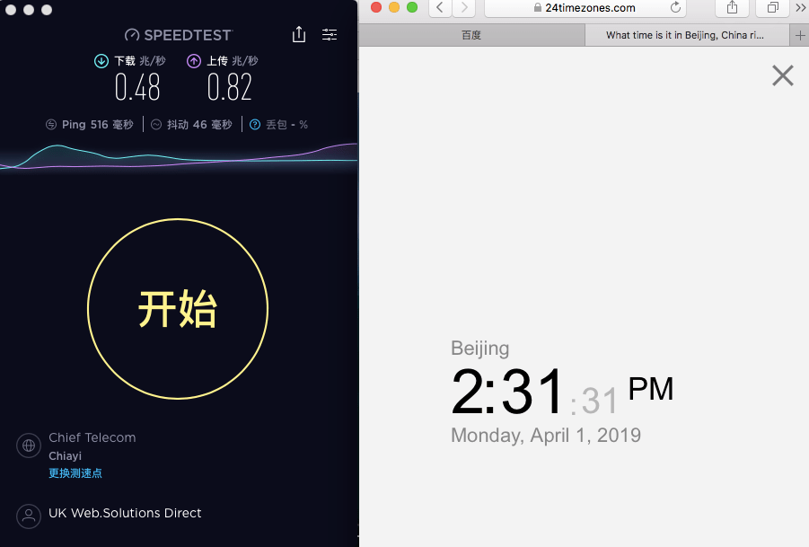 macbook nordvpn united kingdom节点Speedtest 20190401-143151
