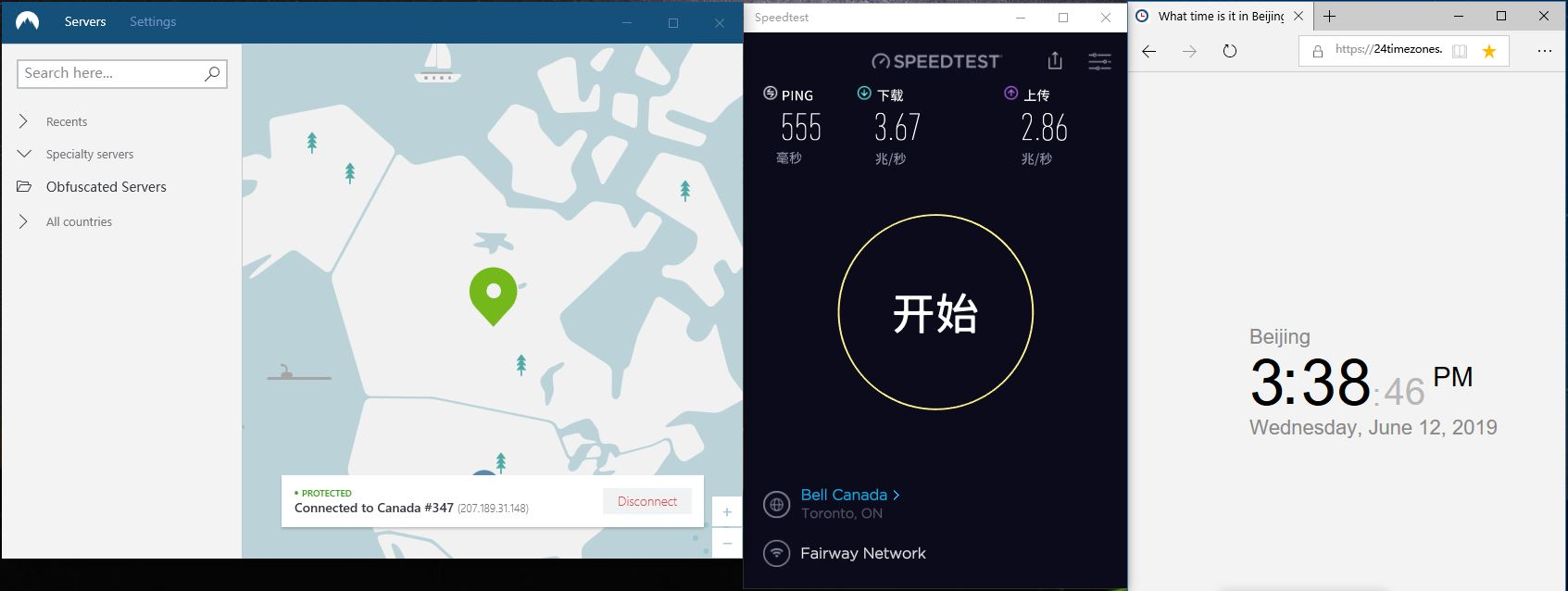 nordVPN-windows10-canada-347节点-speedtest-20190612