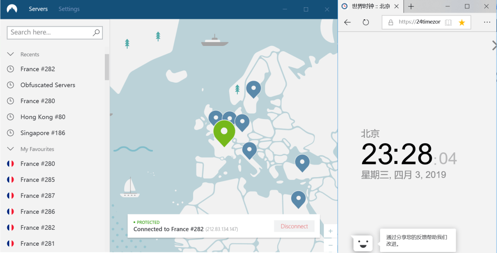 nordvpn windows france #282节点 20190403082824