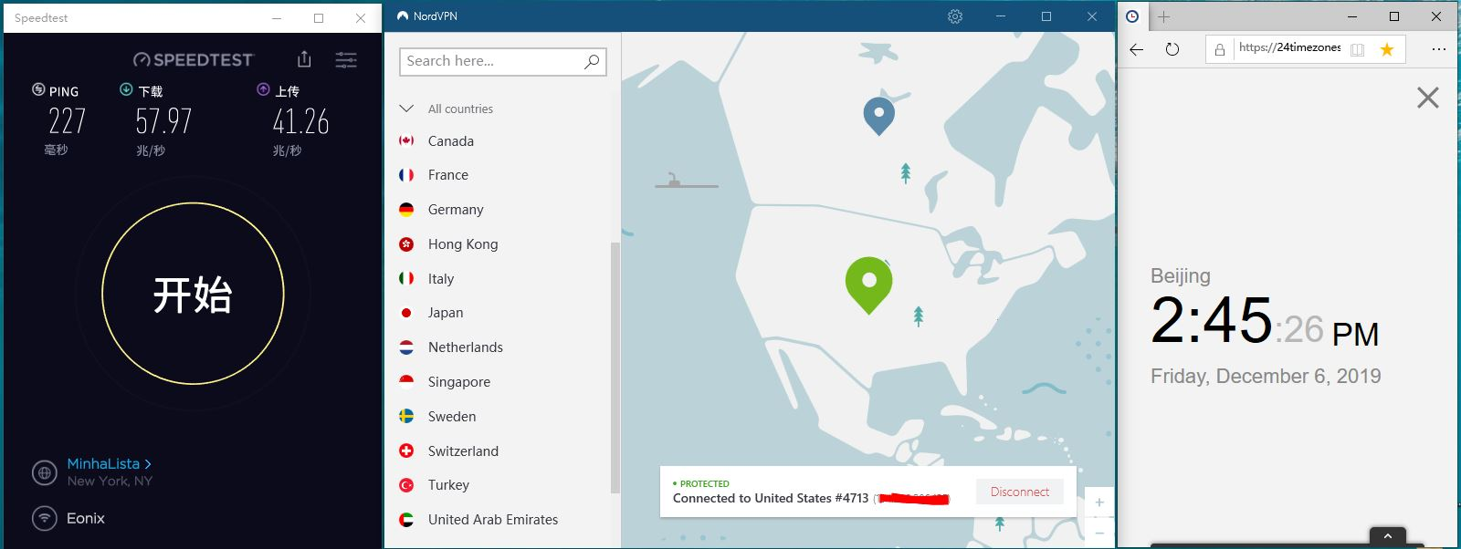 Windows NordVPN App直连 United States 4713 中国VPN翻墙 科学上网 Speedtest测速-20191206