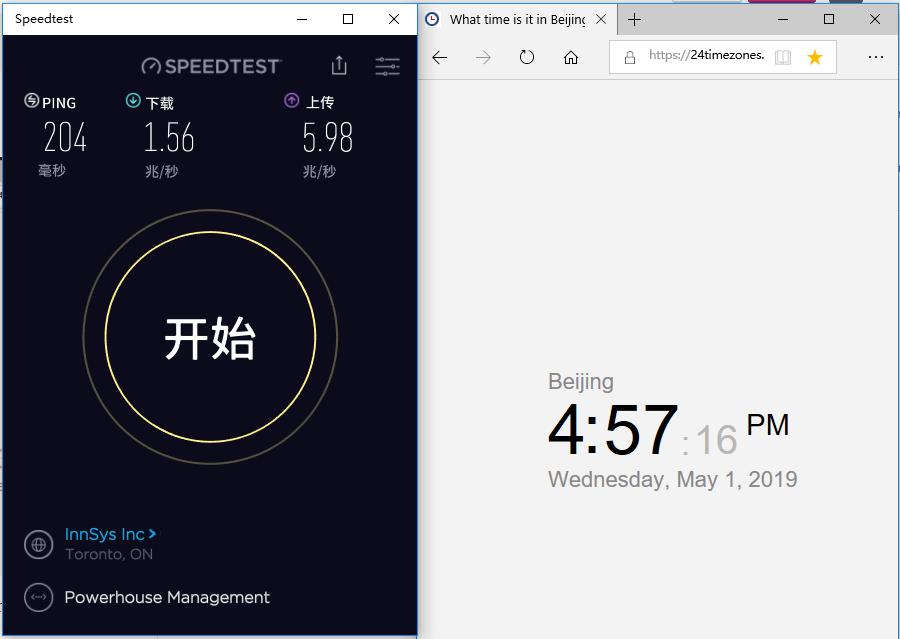 vyprvpn windows 端口手动连接15001 加拿大 speedtest 20190501
