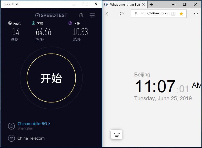 windows-本地网速测试-20190625