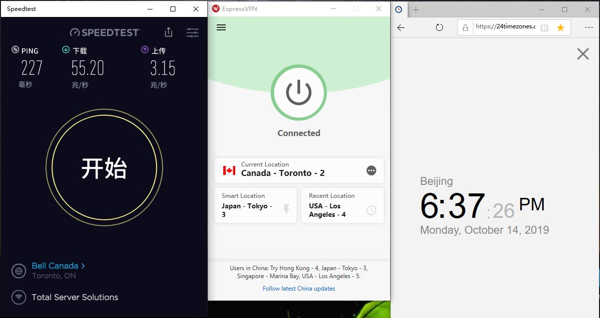 windows ExpressVPN Canada Toronto - 2 中国VPN翻墙 科学上网 SpeedTest测速-20191014