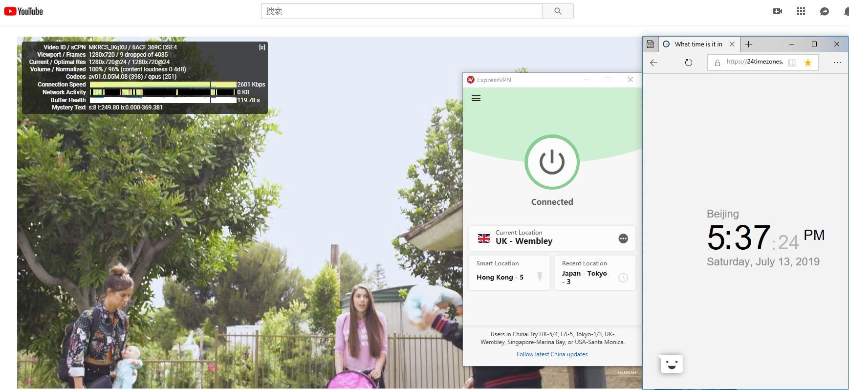 windows ExpressVPN UK-wembley节点 中国翻墙-科学上网 YouTube测试-20190713