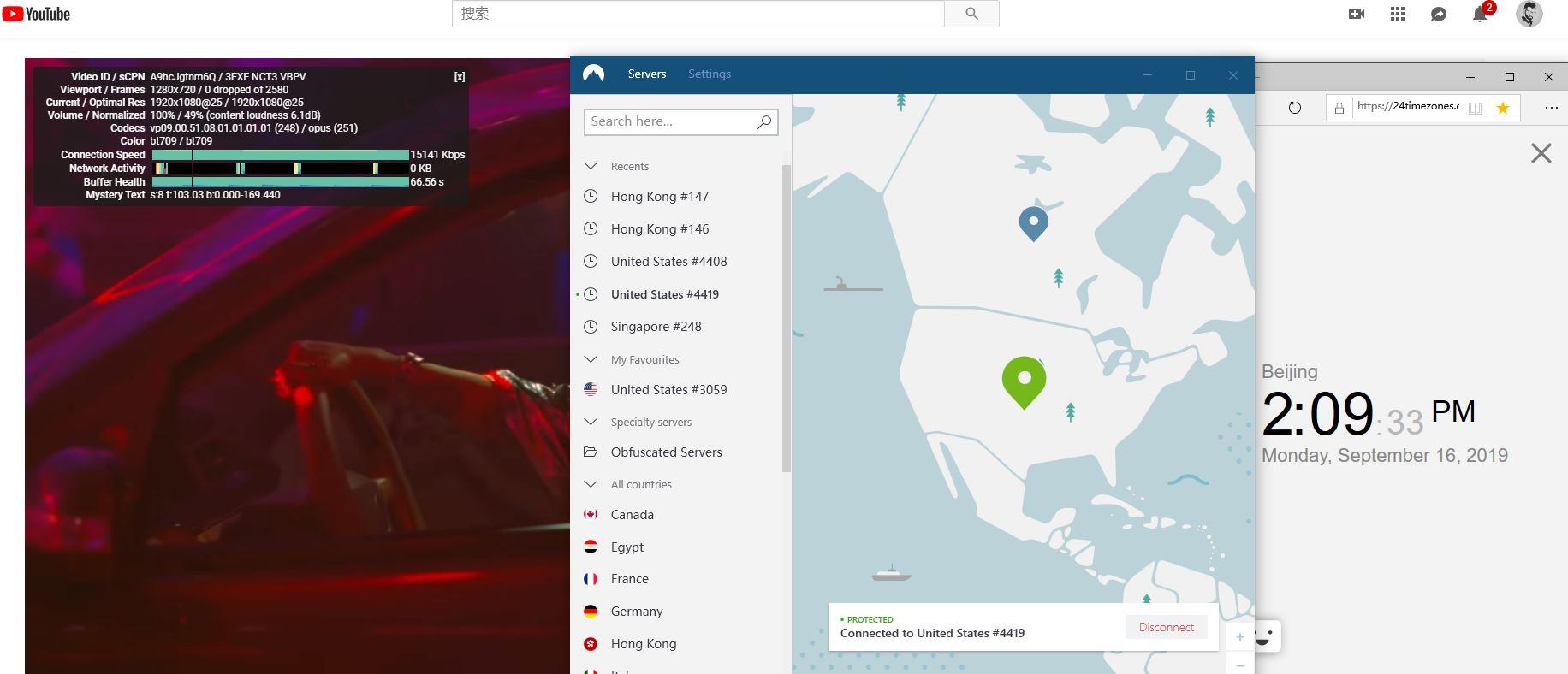 windows NordVPN United States 4419 服务器 中国翻墙 科学上网 YouTube速度测试-20190916