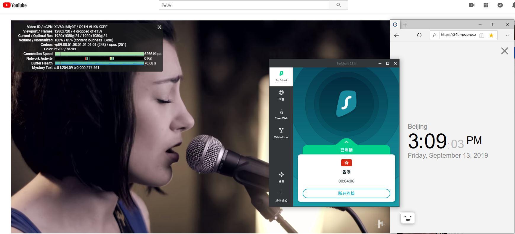windows Surfshark VPN 香港服务器 中国VPN翻墙软件 科学上网 YouTube速度测试-20190913
