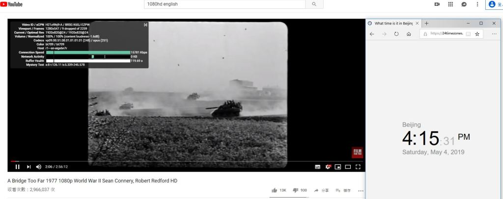 windows expressVPN uk-wembley youtube连接速度-20190504
