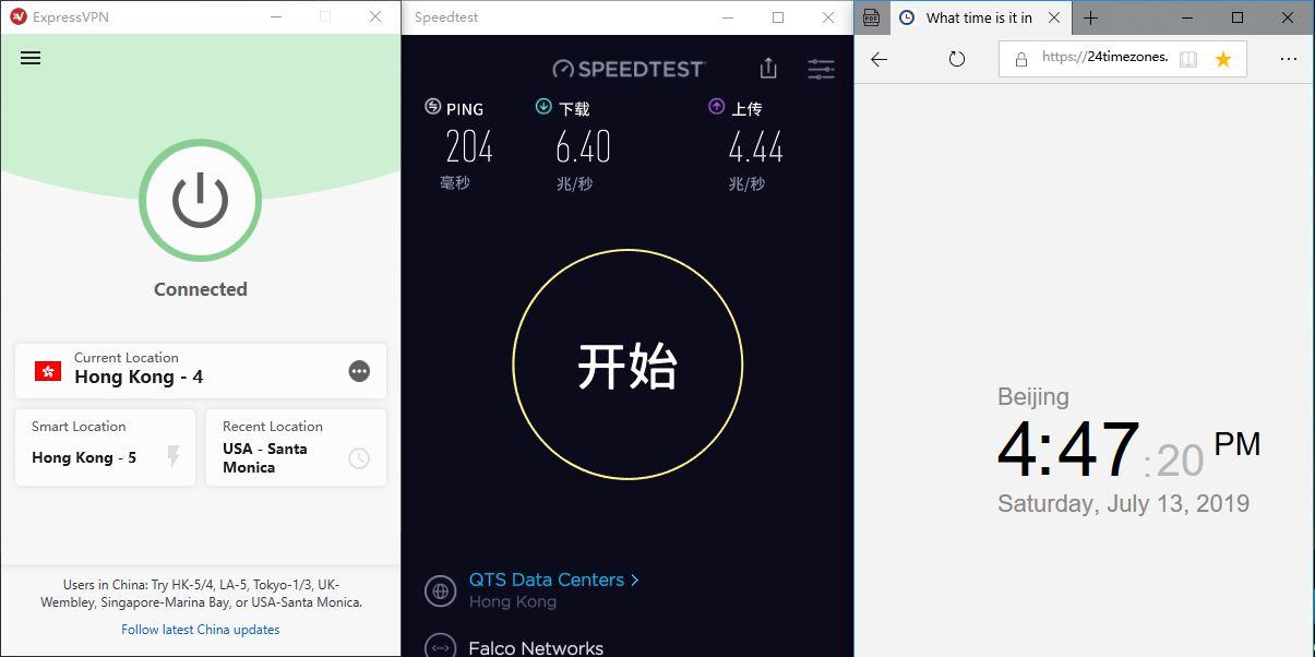 windows expressvpn 香港-4节点 中国翻墙-科学上网 测试-20190713