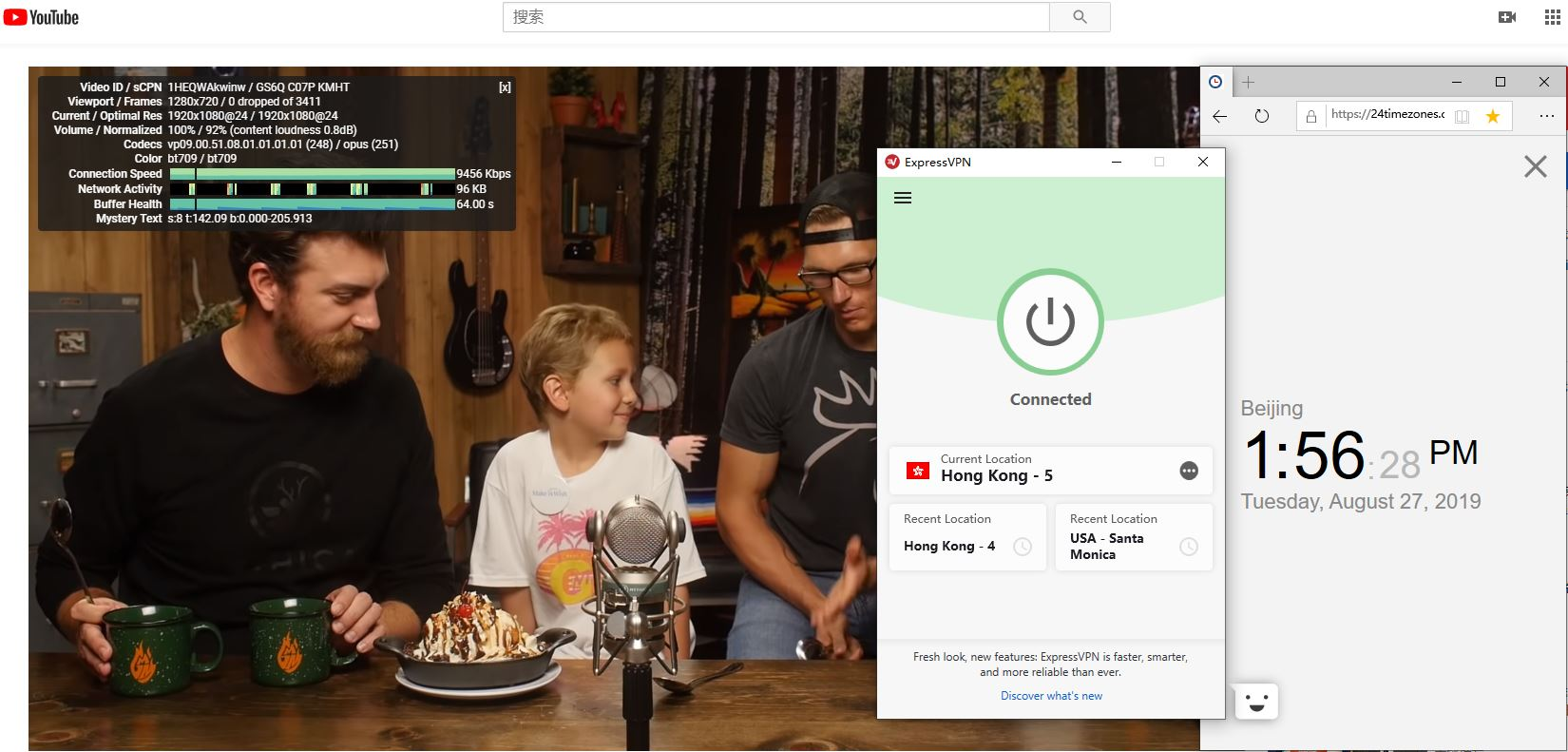 windows expressvpn 香港-5服务器 中国VPN翻墙 科学上网 YouTube速度测试-20190827