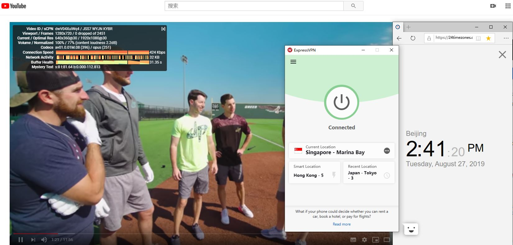 windows expressvpn singapore-marna bay服务器 中国VPN翻墙 科学上网 YouTube速度测试-20190827