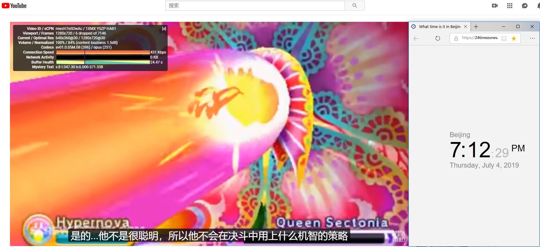 windows nordvpn 法国 331节点 中国VPN 翻墙 科学上网 YouTube测试-20190704