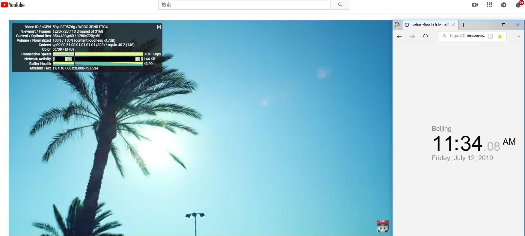 windows nordvpn 法国331节点 中国翻墙-科学上网 YouTube测试-20190712