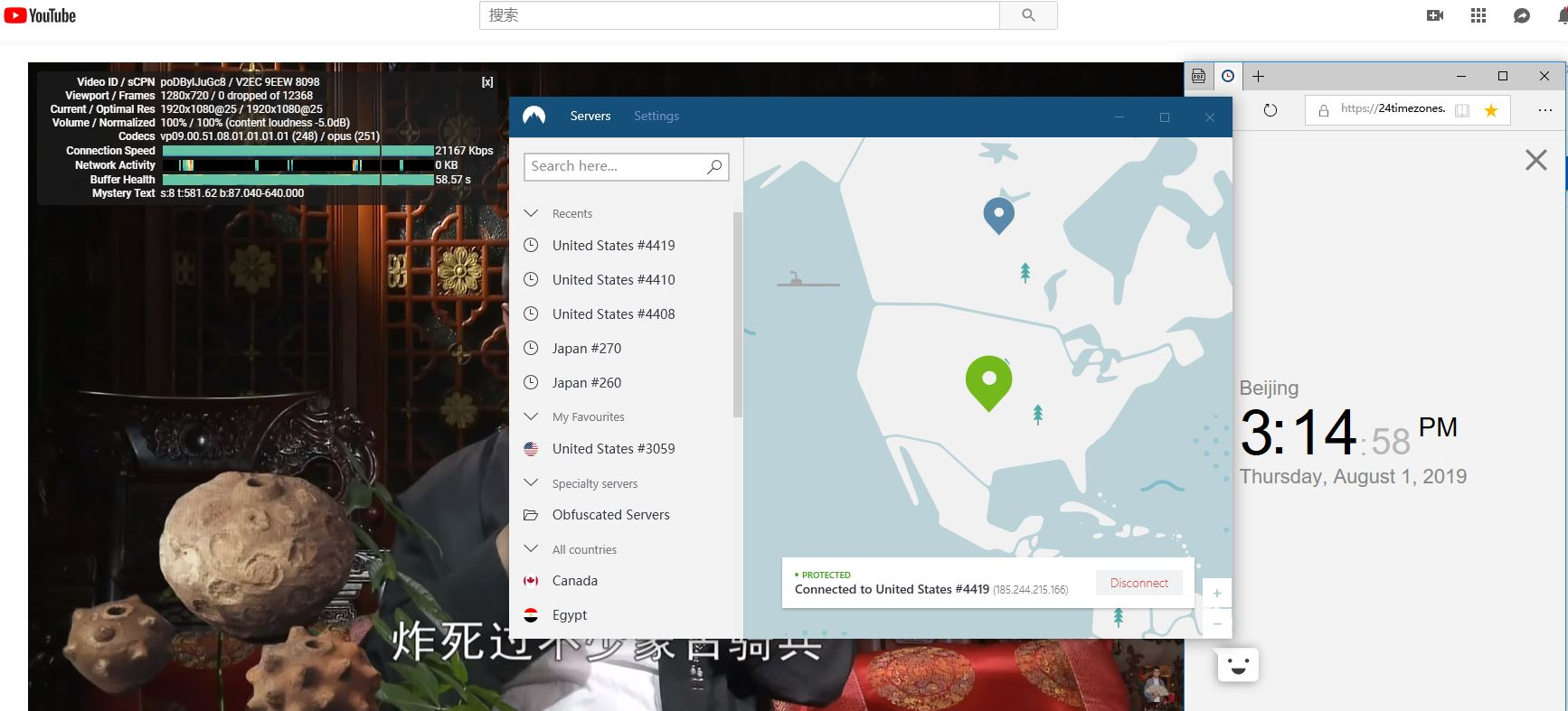 windows nordvpn UDP协议 美国4419服务器 翻墙 科学上网 YouTube速度-20190801