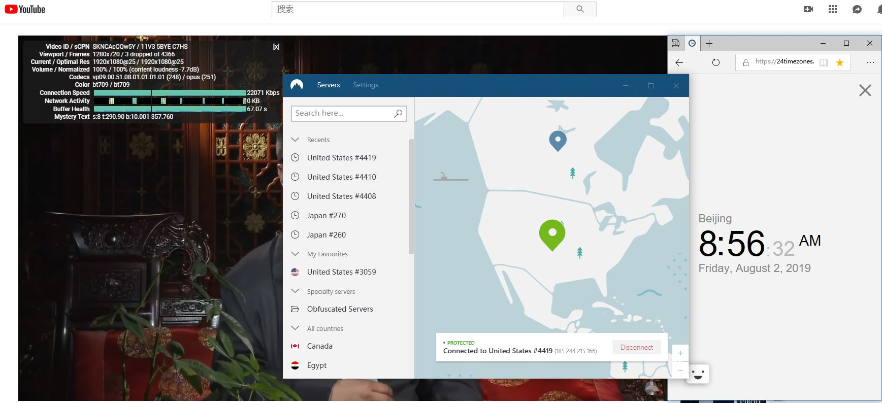 windows nordvpn UDP协议 美国4419服务器 翻墙 科学上网 YouTube速度-20190802