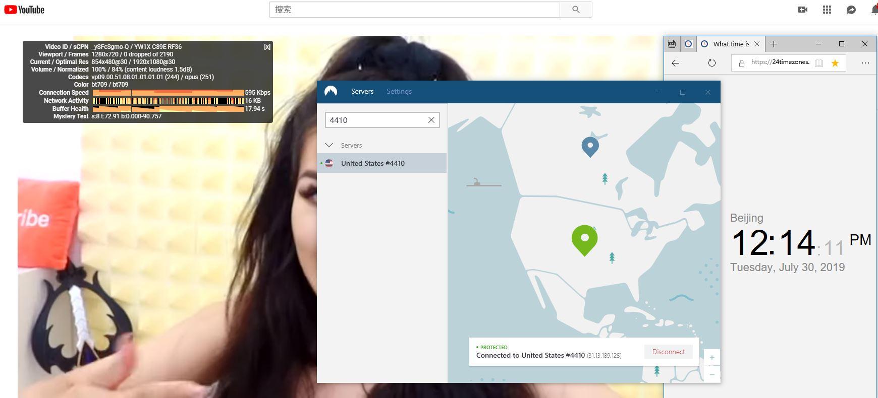 windows-nordvpn-udp协议-美国4410服务器-中国翻墙-科学上网-YouTube-20190730