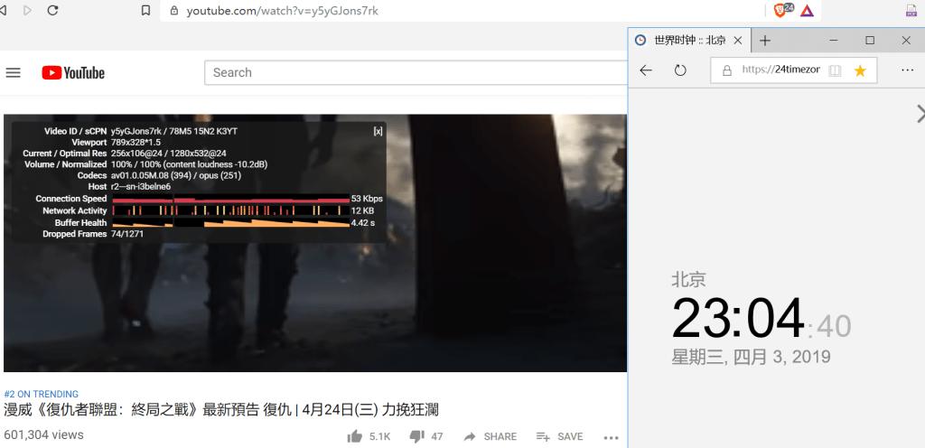 windows nordvpn youtube hongkong#68 20190403080501