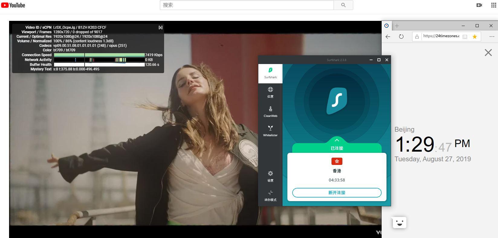 windows surfsharkVPN 香港服务器 中国VPN翻墙 科学上网 YouTube测速-20190827