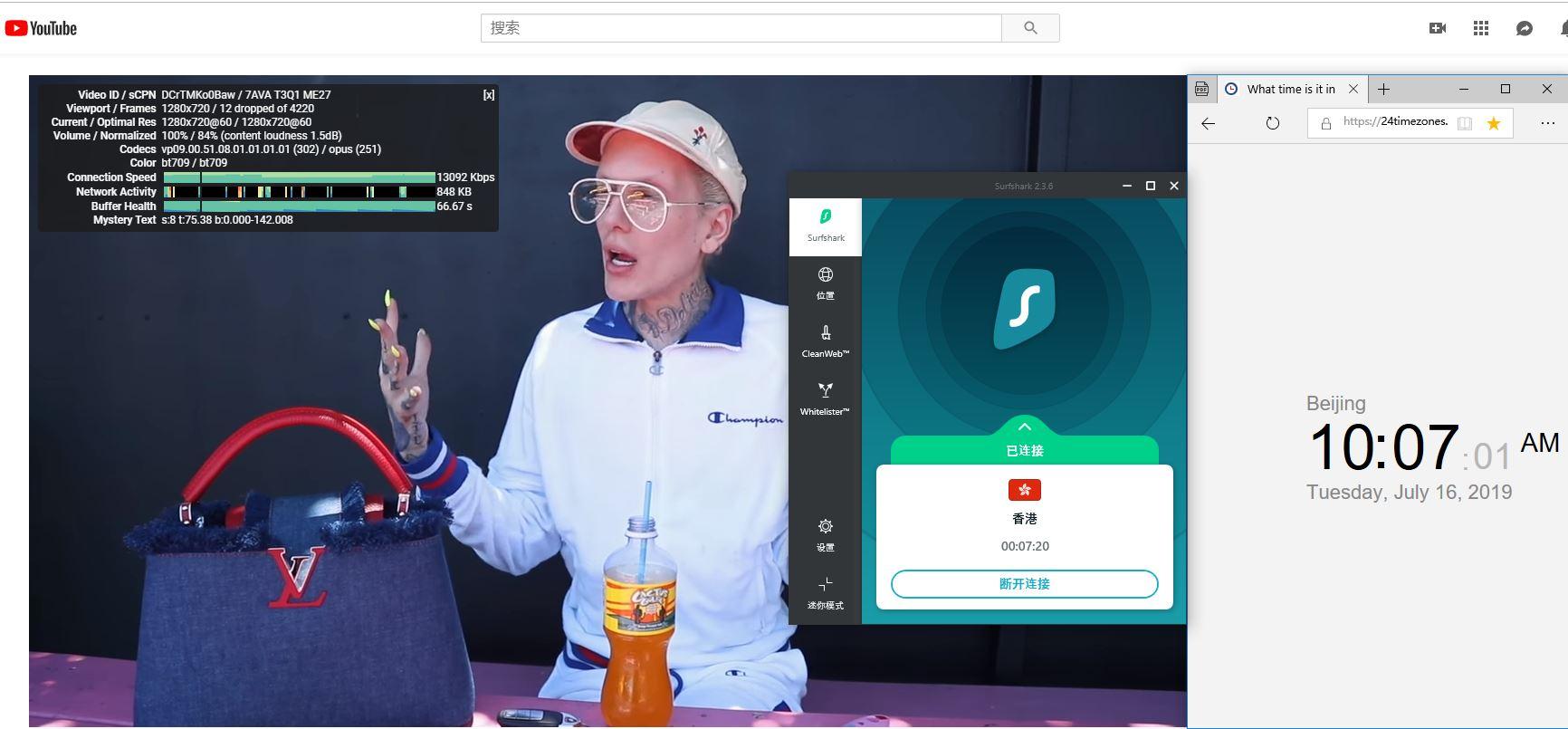 windows surfsharkVPN 香港 服务器节点 中国翻墙-科学上网 YouTube测试-20190716