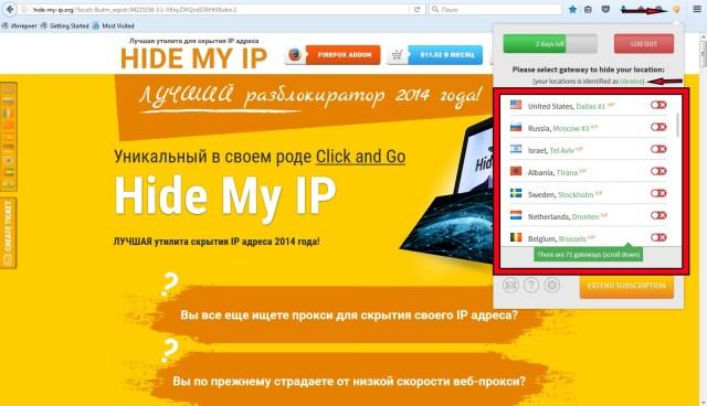Hide My IP 6.0 Crack Full Version