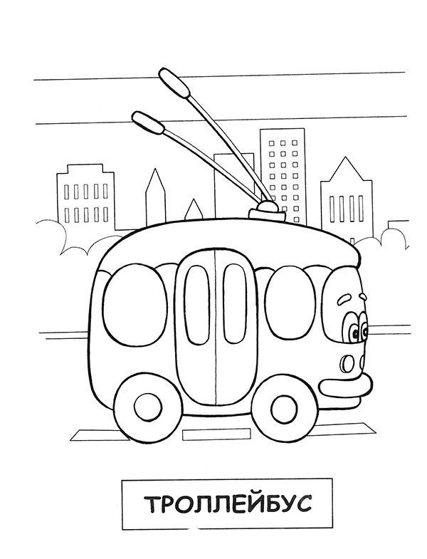 Dibujos De Un Autobus Para Colorear E Imprimir