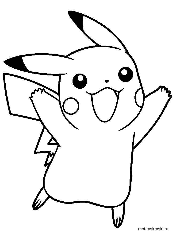 imagenes de pikachu tierno para colorear