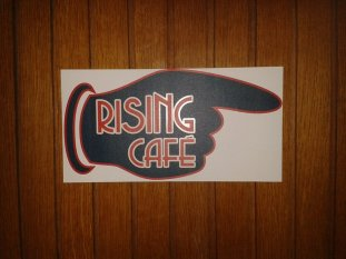 rising-cafe-kathryn-flemming