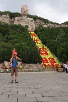 Le grand Bouddha de Mengshan