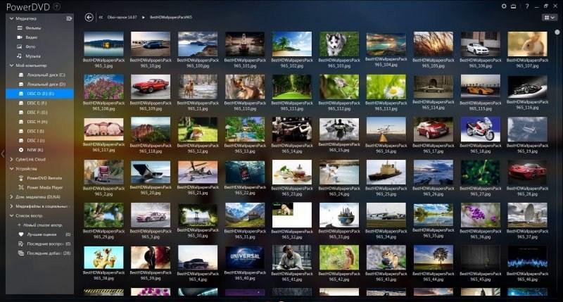 CyberLink PowerDVD Ultra 18 Free Download - 10kPCsoft Multimedia